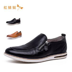 红蜻蜓男鞋圆头拉链低帮舒适低跟男皮鞋休闲鞋