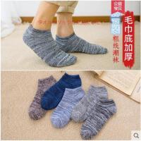 秋冬款防臭男袜毛圈袜子男士短袜棉袜冬季保暖袜加厚毛巾袜