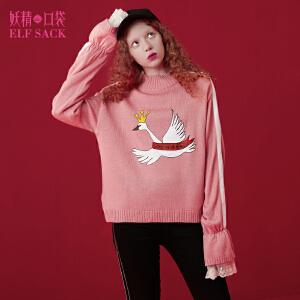 妖精的口袋小王子相册冬装新蕾丝印花高领拼接织带毛衣女