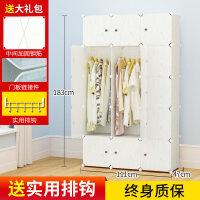 简易衣柜实木纹组装卧室布艺塑料收纳储物柜橱简约现代经济型 15门 6门以上