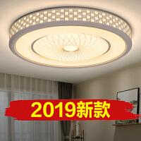 led吸顶灯圆形客厅灯简约现代餐厅卧室灯家用大气房间过道阳台灯