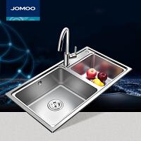【限时直降】JOMOO九牧水槽 洗菜盆 洗碗池 加厚不锈钢大空间厨房双槽06131