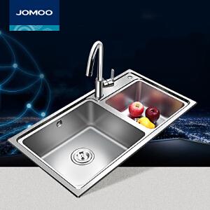 【每满100减50元】JOMOO九牧水槽 洗菜盆 洗碗池 加厚不锈钢大空间厨房双槽06131