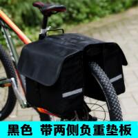 自行车后驮包山地车后货架包单车驼包托包车后包川藏骑行装备配件新品 1L