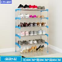 鞋架多层简易家用经济型收纳鞋柜省空间组装防尘宿舍门口小鞋架子