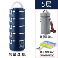 304不锈钢多层保温饭盒大容量便携手提学生4上班族带饭保温桶饭桶