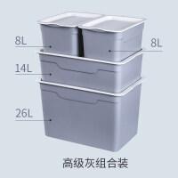 零食玩具收纳箱塑料大号小号有盖衣服整理箱杂物收纳盒储物盒收纳