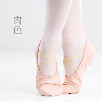 时尚幼儿巴雷跳舞鞋子成人专业帆布舞蹈练功鞋芭蕾舞显脚背软底鞋