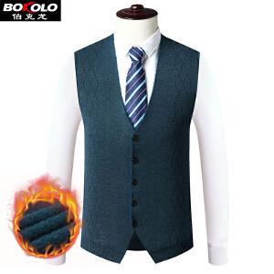 伯克龙 纯羊毛衫背心男士V领针织鸡心领商务套头毛线衣薄马甲纯色Z7673