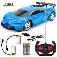 儿童遥控汽车玩具车充电男孩电动无线遥控车赛车漂移小汽车带灯光 升级锂电版(蓝色)2组锂电池