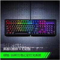 Razer雷蛇 BlackWidow X 黑寡妇蜘蛛X幻彩版 RGB背光机械游戏键盘