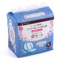 dacco三洋产妇卫生巾月子 产后专用孕妇入院待产包 立体型M号10片