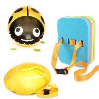 儿童游泳男女童浮板背漂气囊学游泳装备