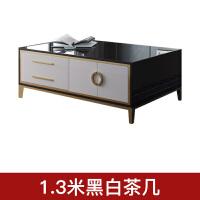 轻奢电视柜茶几组合客厅小户型卧室后现代简约不锈钢金属家具柜子 整装