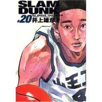 SLAM DUNK 完全版 20 日文原版