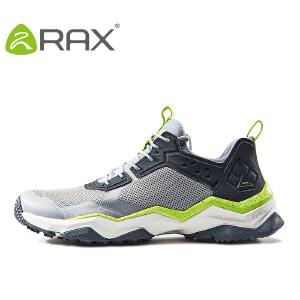 【直降满300减40】RAX春夏登山鞋男透气徒步鞋女防滑户外鞋耐磨鞋爬山鞋男