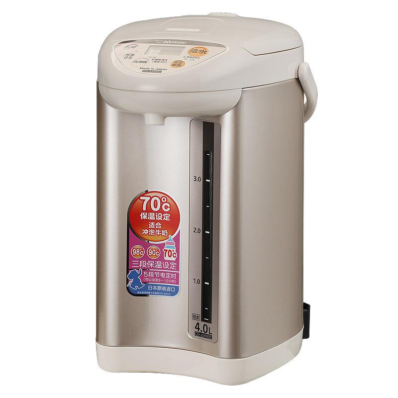 ZOJIRUSHI象印电热水壶CD-JUH30C微电脑电热水瓶3L 原装进口 官方正品 防止空烧 真空保温 产地日本