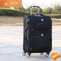 牛津布拉杆箱万向轮女24寸26寸旅行箱软箱学生行李箱包男皮箱28寸