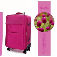 旅行箱包26寸牛津布拉杆箱万向轮学生拉箱子行李箱24寸20