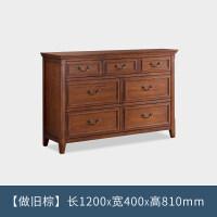 20190711154109712美式家具整装实木柜子复古收纳七斗柜子抽屉 玄关柜 美式斗柜 做旧棕 (1200*40
