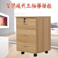 文件柜办公室柜子档案柜带锁活动矮柜落地移动柜资料三抽屉床头柜 白色 16mm