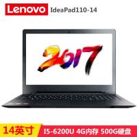 联想(Lenovo)天逸310  15英寸轻薄笔记本电脑(I5-6200U 4G内存  500G硬盘  DVD刻录 2G独显 win10 黑色)