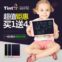 TintZone绘特美液晶儿童手写板1-3岁宝宝手绘画板写字涂鸦小黑板