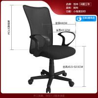 电脑椅舒适久坐家用椅子办公椅转椅座椅学生宿舍靠背椅 尼龙脚 固定扶手