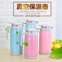 保温壶家用保温水壶大容量便携热水瓶玻璃内胆保温杯学生宿舍暖瓶水壶水瓶