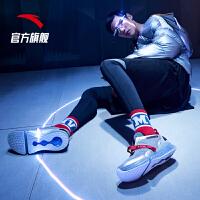 【折上1件5折】安踏擎天跑鞋官网旗舰NASA男鞋2020春季新款轻便全掌气垫运动鞋潮