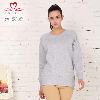 康妮雅冬季新款卫衣 女士纯色百搭简约休闲长袖上衣先领卷后购物 满399减50