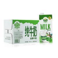 [当当自营]【本来生活】Arla爱氏晨曦全脂牛奶1L*12整箱装 德国进口