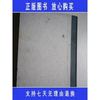 【二手旧书9成新】中国美术全集::绘画编14:敦煌壁画