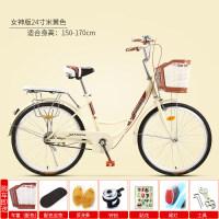自行车女式通勤单车普通老式城市复古代步轻便公主学生男淑女新品