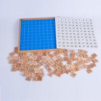 木制蒙台梭利教具1-100连续数板 儿童早教启蒙数学益智玩具