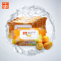 好孩子婴儿湿巾 goodbaby柑橘卫生婴儿湿巾 特惠装72片5包 A10457