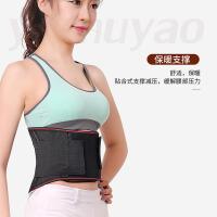 自发热护腰带腰间盘保暖钢板腰托腰围腰护腰带保暖防寒腰部