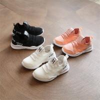 儿童鞋子女童运动鞋男童跑步鞋透气网面休闲小白鞋宝宝