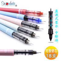 白雪针管中性笔学生直液式0.5走珠笔可换墨囊替芯彩壳签字笔黑色