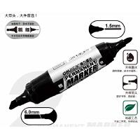 得力思达6893双头记号笔 不掉色油性防水大头笔物流唛头笔