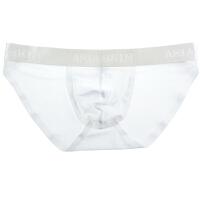 男士冰丝情趣内裤宽腰高开叉内裤 男士性感包臀三角