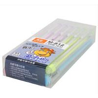 M-812真彩魔力擦系列中性笔热可擦笔全针管 0.5mm M998摩擦笔芯