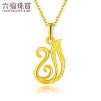 六福珠宝天鹅足金吊坠金饰魅力黄金项链吊坠不含链计价GMG70042