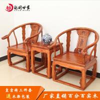 仿古明清古典榆木家具实木围椅子中式圈椅官帽椅太师椅皇宫椅餐椅