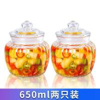 玻璃瓶密封罐杂粮储物罐食品家用泡菜坛子糖果罐咸菜瓶子腌菜罐子