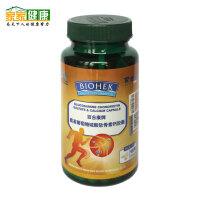 硫酸氨基葡萄糖硫酸软骨素钙片胶囊100粒