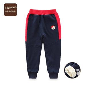【3件3折 到手价:61.5元】BINPAW童装儿童绒裤 男童冬季新款学院风收口时尚双层运动棉裤