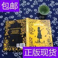 [二手旧书9成新]达尔文女孩 /杰奎琳・凯利;邹嘉容 贵州人民出版