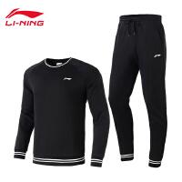 李宁运动套装男士2018新款训练系列套头衫长袖卫衣卫裤男装运动服