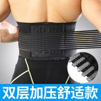健身腰带运动护腰带男深蹲硬拉护腰训练篮球护腰女束腰收腹带 双层加压舒适款 8弹簧可拆卸